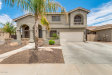 Photo of 11336 E Sonrisa Avenue, Mesa, AZ 85212 (MLS # 5955068)