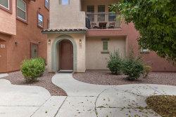 Photo of 7752 W Pipestone Place, Phoenix, AZ 85035 (MLS # 5955309)