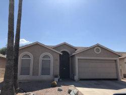 Photo of 6712 S Cypress Point Drive, Chandler, AZ 85249 (MLS # 5955574)