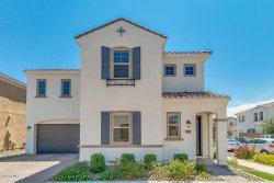 Photo of 9742 E Axle Avenue, Mesa, AZ 85212 (MLS # 5955666)