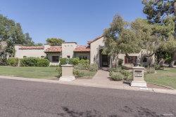 Photo of 4619 N Dromedary Road, Phoenix, AZ 85018 (MLS # 5955819)