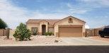 Photo of 12624 W Madero Drive, Arizona City, AZ 85123 (MLS # 5956100)
