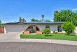 Photo of 3850 E Sunnyside Drive, Phoenix, AZ 85028 (MLS # 5956720)