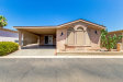 Photo of 6129 S Sawgrass Drive, Chandler, AZ 85249 (MLS # 5957787)