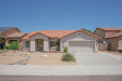 Photo of 8544 W Purdue Avenue, Peoria, AZ 85345 (MLS # 5958016)