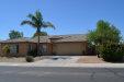 Photo of 15147 W Gelding Drive, Surprise, AZ 85379 (MLS # 5959158)