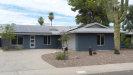 Photo of 3742 W Dailey Street, Phoenix, AZ 85053 (MLS # 5959424)