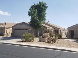 Photo of 14716 N El Frio Street, El Mirage, AZ 85335 (MLS # 5962220)