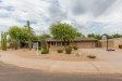 Photo of 5402 E Laurel Lane, Scottsdale, AZ 85254 (MLS # 5962686)