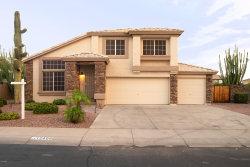 Photo of 12406 W Berry Lane, El Mirage, AZ 85335 (MLS # 5962909)