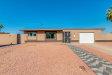 Photo of 5031 N 62nd Avenue, Glendale, AZ 85301 (MLS # 5963366)