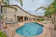 Photo of 1161 S Sandstone Court, Gilbert, AZ 85296 (MLS # 5963548)