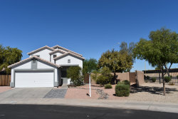 Photo of 15362 N 148th Court, Surprise, AZ 85379 (MLS # 5963959)