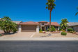 Photo of 15836 W Star View Lane, Surprise, AZ 85374 (MLS # 5964330)