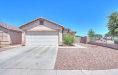 Photo of 628 W Kingman Loop, Casa Grande, AZ 85122 (MLS # 5964374)