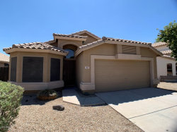 Photo of 1737 E Morgan Court, Gilbert, AZ 85295 (MLS # 5964567)