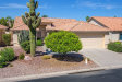Photo of 14873 W Verde Lane, Goodyear, AZ 85395 (MLS # 5964707)