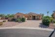 Photo of 1626 N 144th Drive, Goodyear, AZ 85395 (MLS # 5964758)