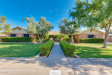 Photo of 2116 E Geneva Drive, Tempe, AZ 85282 (MLS # 5964817)