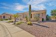 Photo of 4185 E Donato Drive, Gilbert, AZ 85298 (MLS # 5964965)
