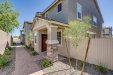Photo of 12288 W Domino Drive, Peoria, AZ 85383 (MLS # 5965386)
