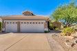 Photo of 15170 W Avalon Drive, Goodyear, AZ 85395 (MLS # 5965564)