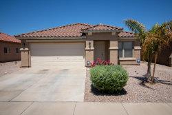 Photo of 2658 W Silver Creek Lane, Queen Creek, AZ 85142 (MLS # 5965625)