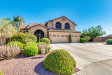 Photo of 55 E Lowell Avenue, Gilbert, AZ 85295 (MLS # 5965821)