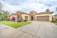 Photo of 775 W Azure Lane, Litchfield Park, AZ 85340 (MLS # 5966158)