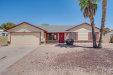 Photo of 1138 E Avenida Grande --, Casa Grande, AZ 85122 (MLS # 5966732)