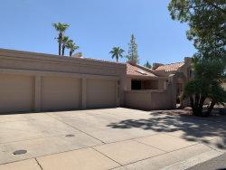 Photo of 9225 N 83rd Way, Scottsdale, AZ 85258 (MLS # 5966736)