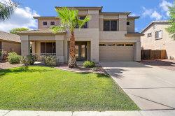 Photo of 12551 W Alegre Drive, Litchfield Park, AZ 85340 (MLS # 5966853)