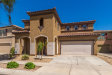Photo of 18534 W Valerie Drive, Surprise, AZ 85374 (MLS # 5966947)