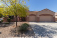 Photo of 17641 W Desert Lane, Surprise, AZ 85388 (MLS # 5967120)
