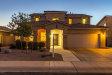 Photo of 6992 S View Lane, Gilbert, AZ 85298 (MLS # 5967157)