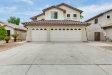 Photo of 852 S Silverado Street, Gilbert, AZ 85296 (MLS # 5967180)