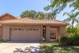 Photo of 8848 E Mescal Street, Scottsdale, AZ 85260 (MLS # 5967238)