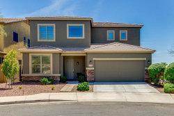 Photo of 11841 W Planada Court, Sun City, AZ 85373 (MLS # 5967258)