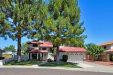 Photo of 7308 W Wethersfield Road, Peoria, AZ 85381 (MLS # 5967546)
