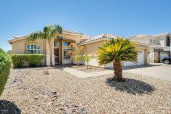 Photo of 6747 W Crest Lane, Glendale, AZ 85310 (MLS # 5967768)