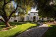 Photo of 9714 N 71st Street, Paradise Valley, AZ 85253 (MLS # 5967852)