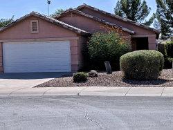 Photo of 15038 N 150th Lane, Surprise, AZ 85379 (MLS # 5967999)