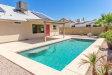 Photo of 1755 E Sierra Street, Casa Grande, AZ 85122 (MLS # 5968053)