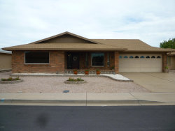 Photo of 2155 S Gladiolus --, Mesa, AZ 85209 (MLS # 5968084)