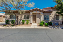 Photo of 7988 W Mary Jane Lane, Peoria, AZ 85382 (MLS # 5968196)