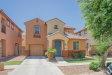 Photo of 7833 W Bonitos Drive, Phoenix, AZ 85035 (MLS # 5968213)
