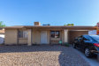 Photo of 909 W Helena Drive, Phoenix, AZ 85023 (MLS # 5968235)