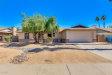 Photo of 5921 E Gelding Drive, Scottsdale, AZ 85254 (MLS # 5968316)