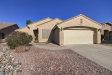 Photo of 3904 S Bridal Vail Drive, Gilbert, AZ 85297 (MLS # 5968327)