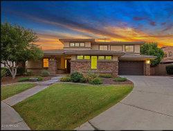 Photo of 30252 N 124th Lane, Peoria, AZ 85383 (MLS # 5968691)